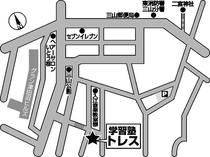 学習塾トレス三山本校