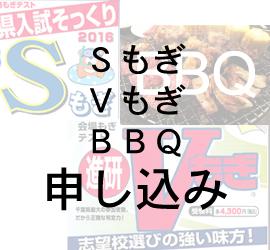 news001